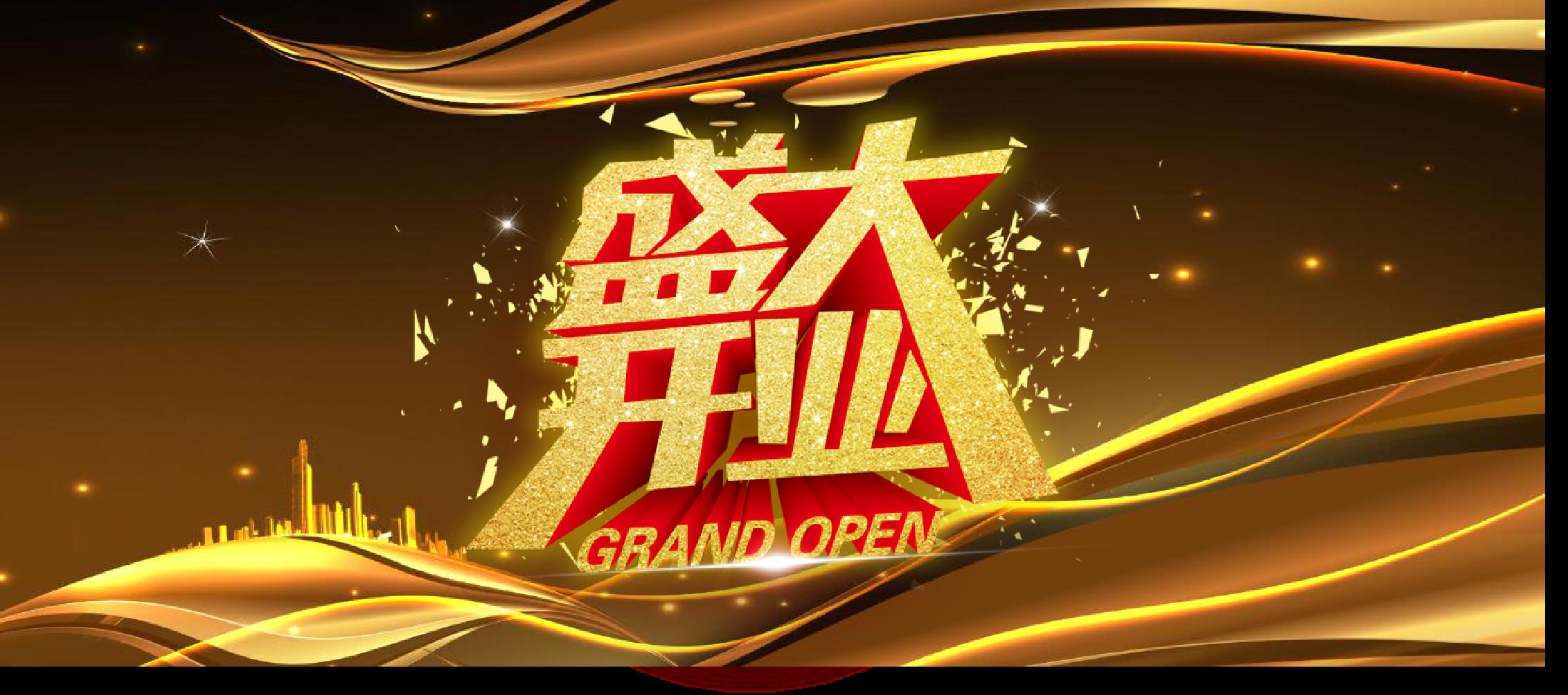 开业大吉,高度燃西南——北京建筑装饰设计集团有限公司西南公司挂牌成立